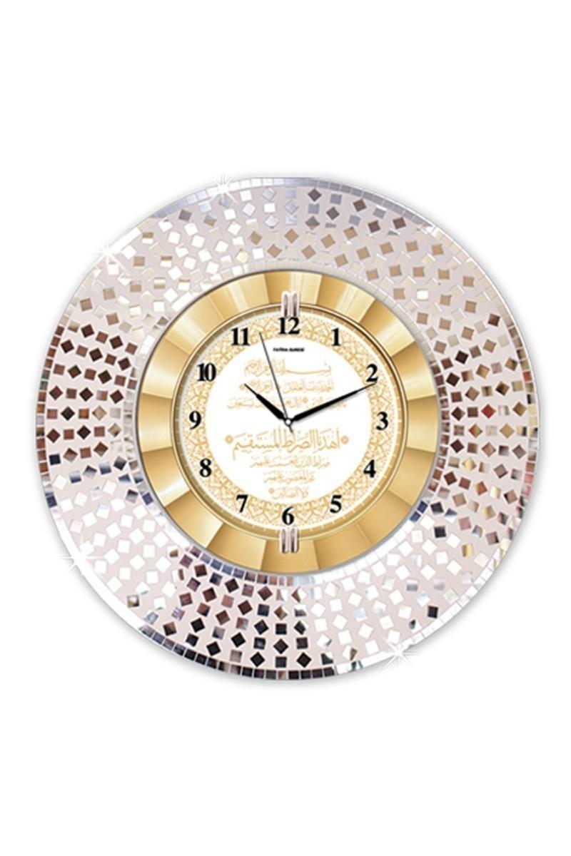 BS Altın Sarısı BS-TG261A Ayna Ayetli Duvar Saati