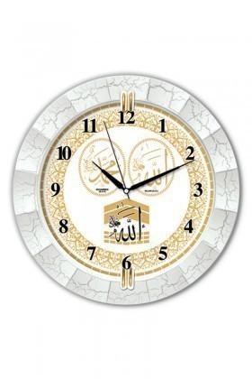 BS Antrasıt Melanj BS-TG243A2 Ayetli Allah Muhammed Yazılı Duvar Saati