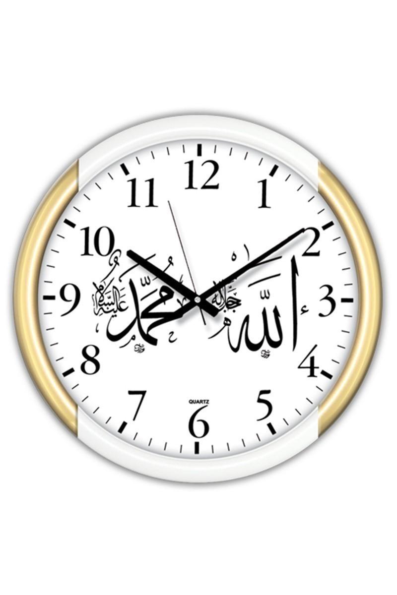 BS Beyaz BS-TG205AY1 Allah Muhammed Ayetli Duvar Saati