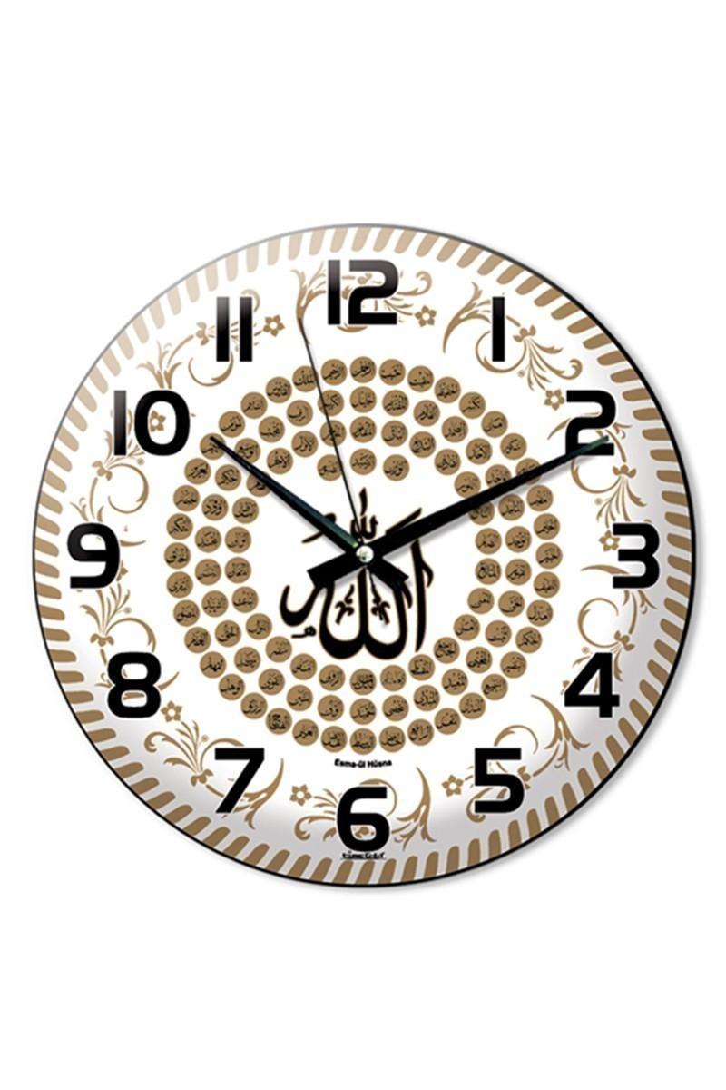 BS Bej BS-TG140A2 Kelime-İ Tevhid Ayetli Duvar Saati