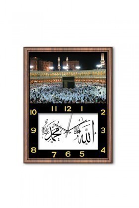 BS Kahverengi BS-TGP183 Kabe Manzaralı Allah Muhammed Ayetli Duvar Saati