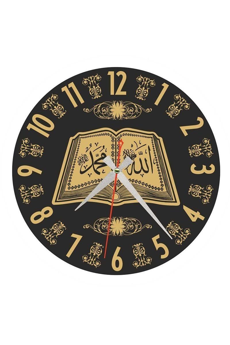 Tempo Siyah YCAM-012 Ayetli Duvar Saati