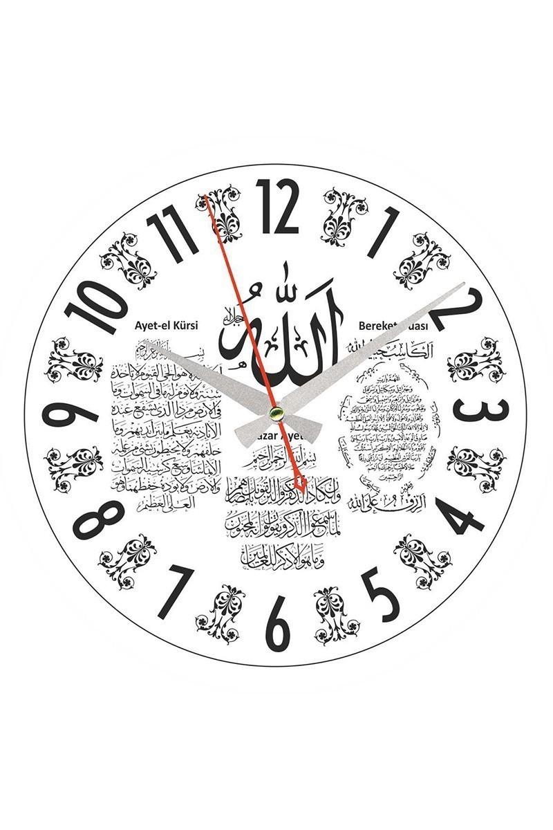 Tempo Beyaz YCAM-009 Ayetli Duvar Saati
