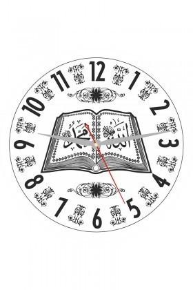 Tempo Beyaz YCAM-007 Duvar Saati
