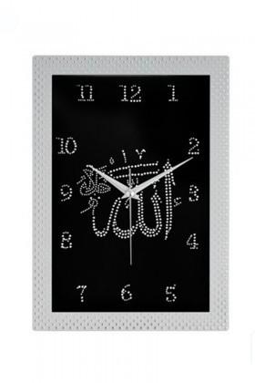 Aypaş Siyah AP-87-1-G Allah CC Yazılı Duvar Saati