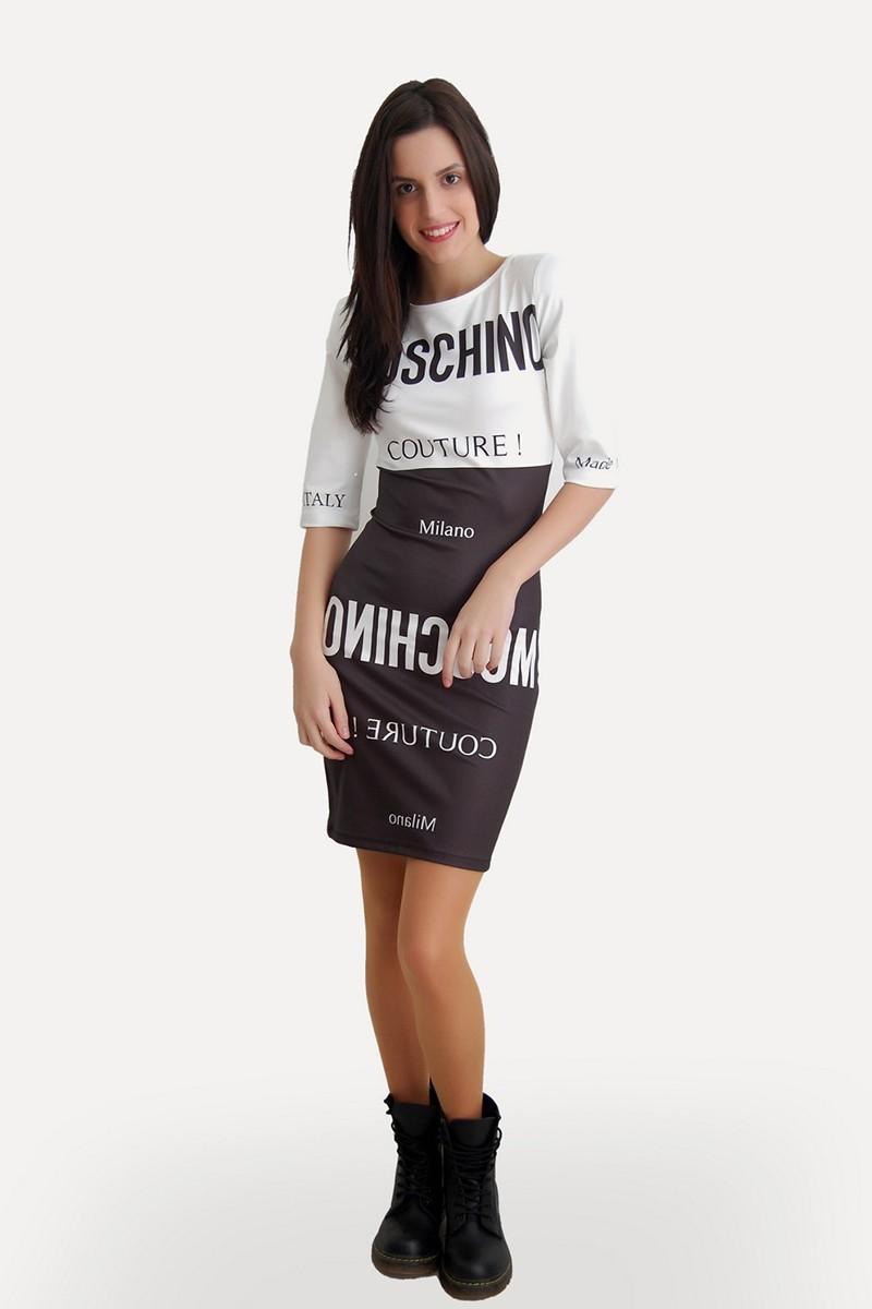 Yeni Elbisem Karışık Renkli Ü-5230 Bayan Elbise
