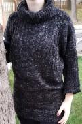 Bayan Kazak